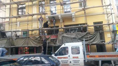 Реставриране на сгради - Изображение 1