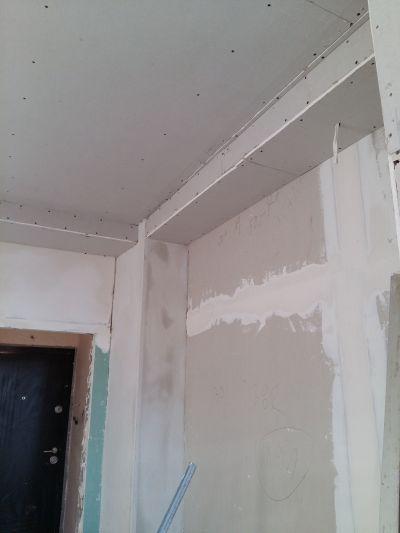 Цялостен ремонт на апартамент в град Русе 14 - Хидромат ЕООД - Плевен